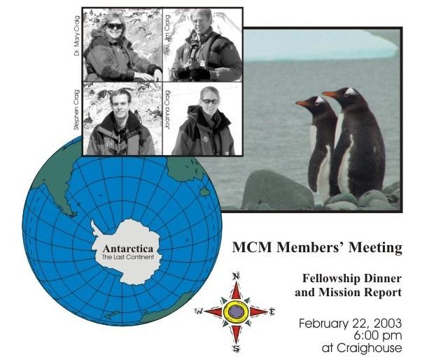 Antarctica Meeting Announcement